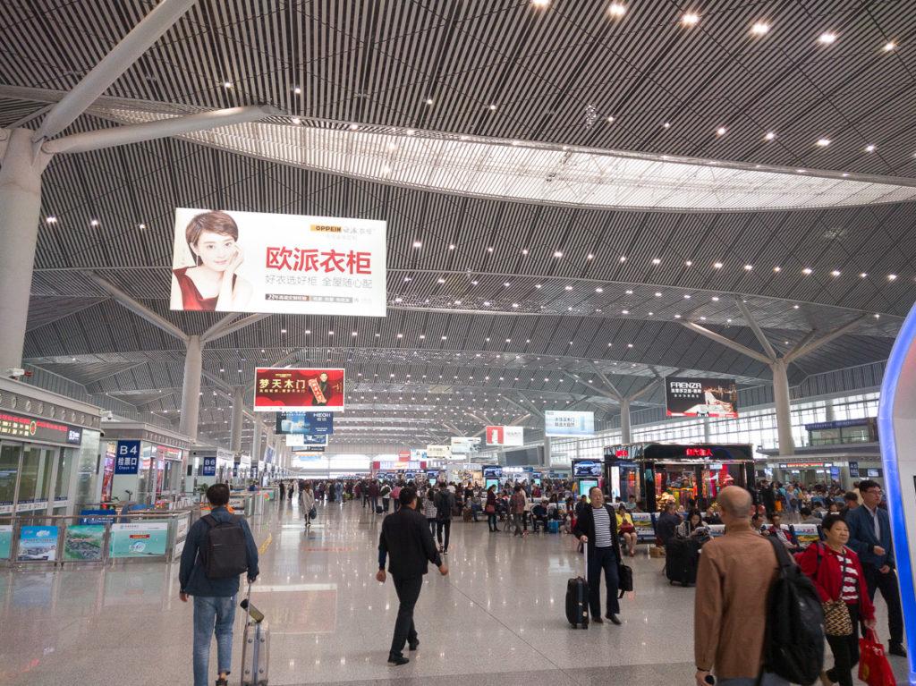 Der Hochgeschwindigkeitszugbahnhof in Xi'an - niedlich, oder?