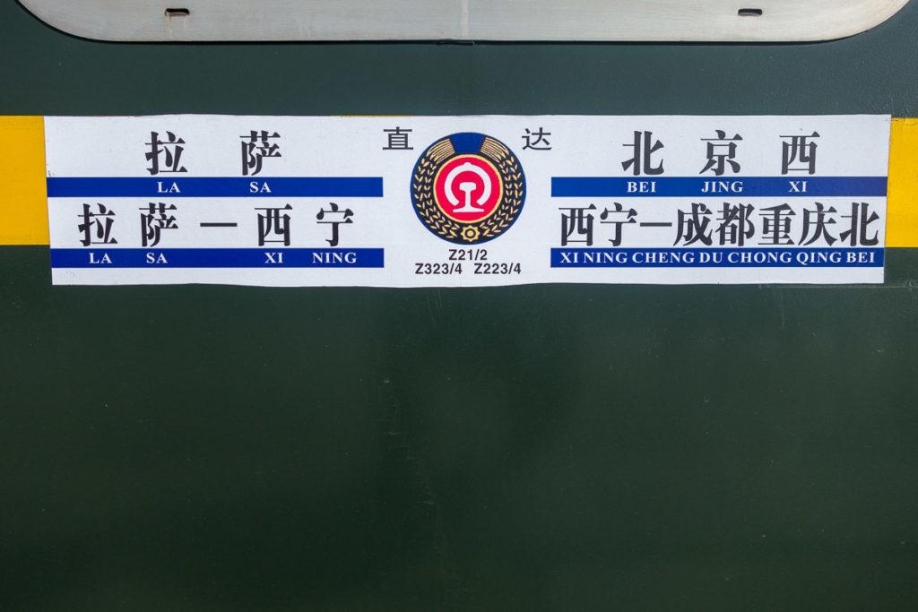 Anschrift des Zuges Z21 Peking - Lhasa