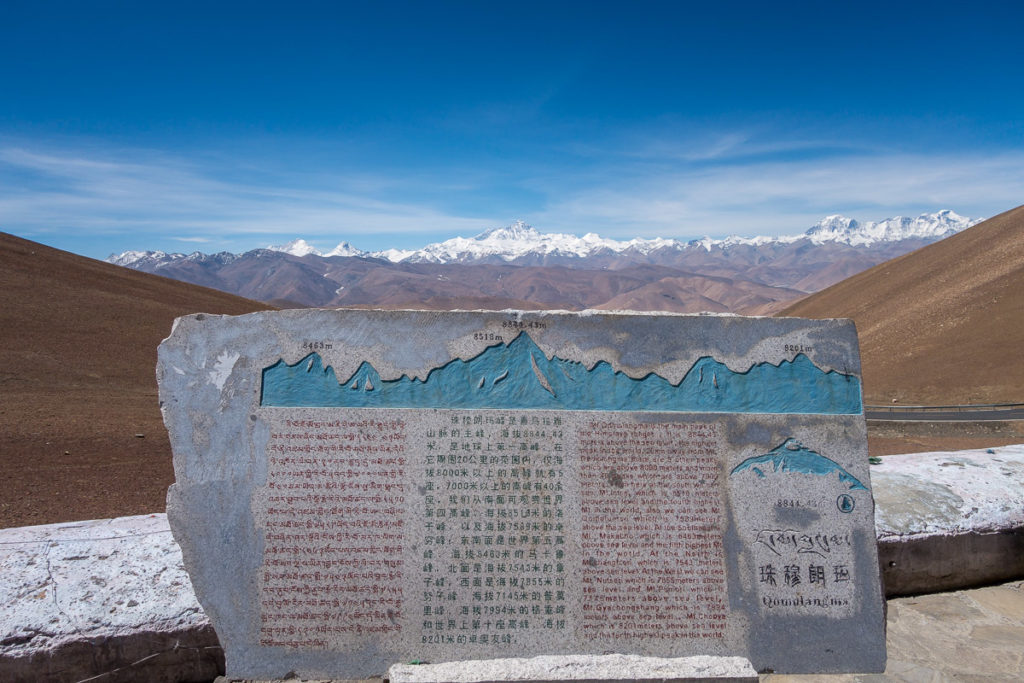Panorama auf die Himalayakette vom Gawu La Pass