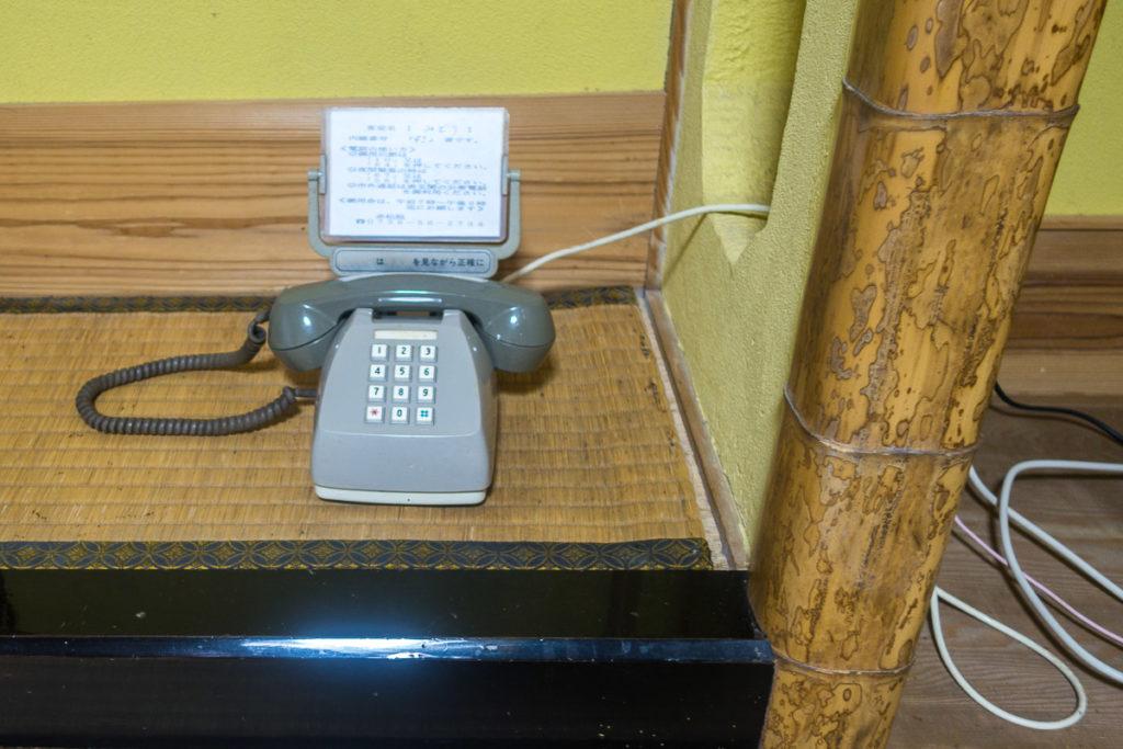 Das Telefon hat mir besonders gut gefallen