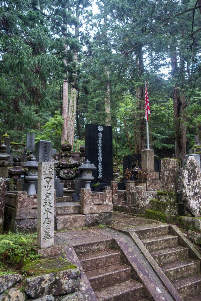 Grab von einem Samurai