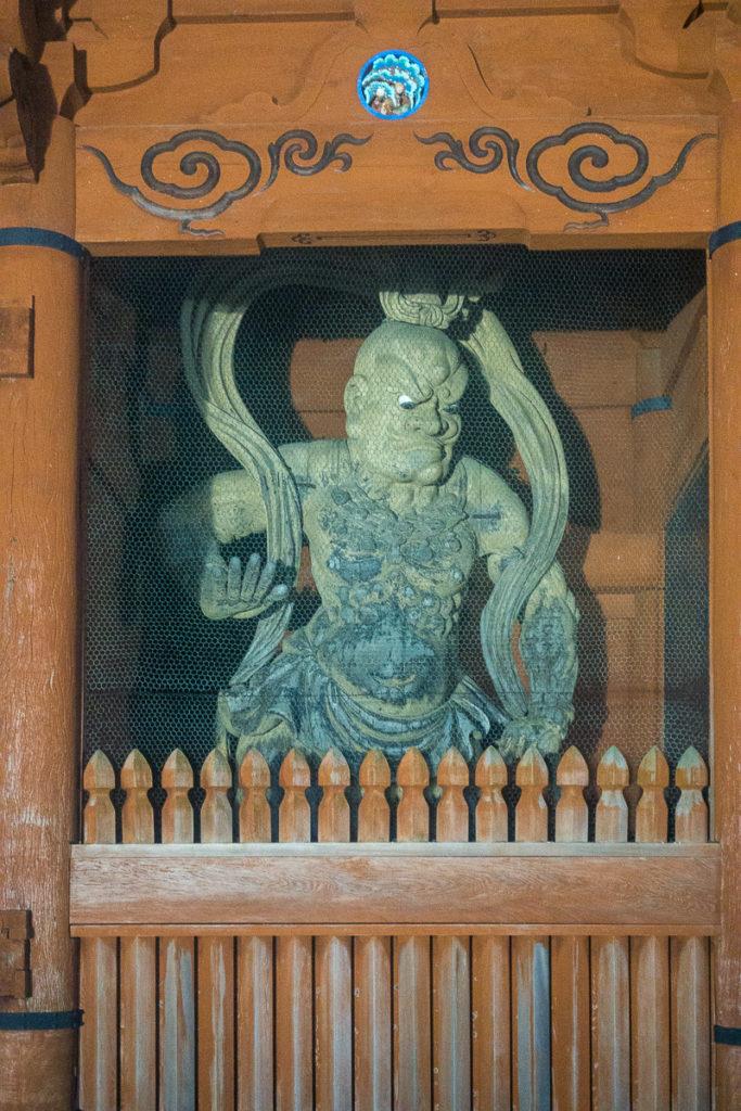 Wächter beim Daimon Gate