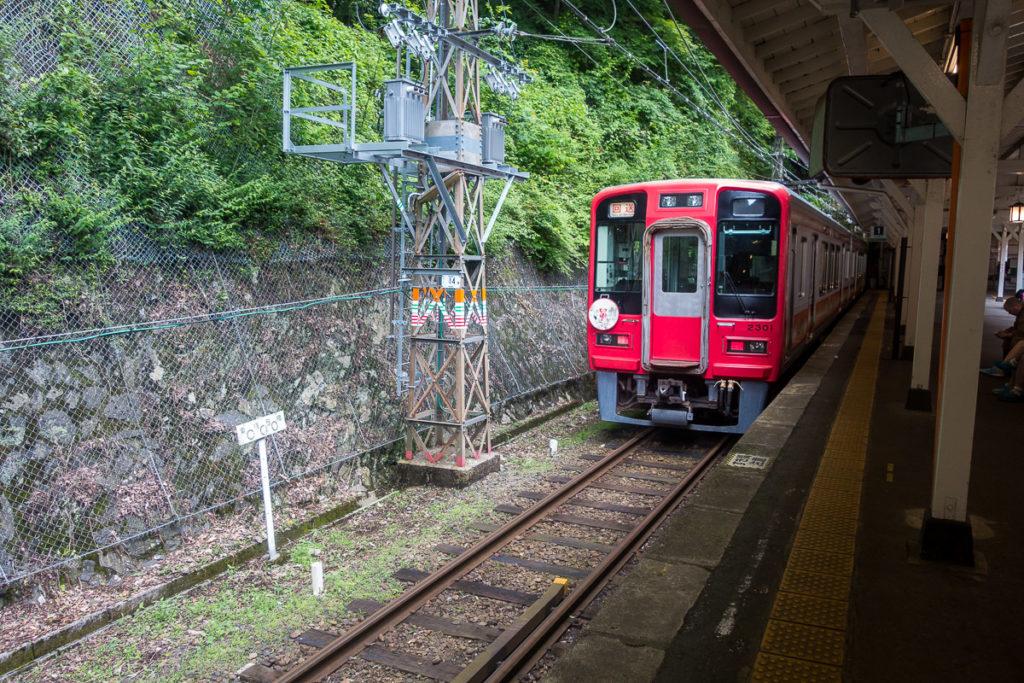 Zug an der Talstation zurück Richtung Osaka